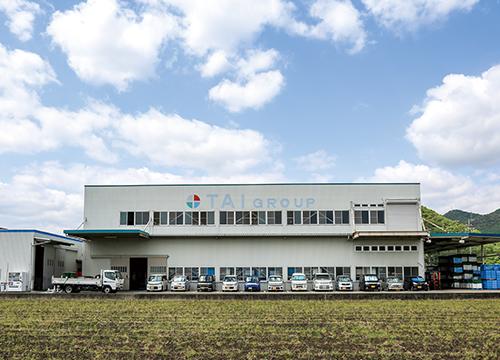 田井鐵工 中町工場